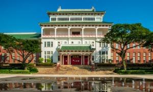 Architecture Chinese Heritage Centre  - jonleong64 / Pixabay