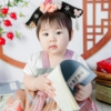 Baby Girl Hanfu Portrait  - bongbabyhousevn / Pixabay