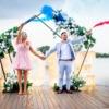 Bride Groom Wedding  - AlexNick / Pixabay