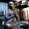 %e%b%e%e%b%a%e%b%b Monks Religion Statue  - Chartviboon / Pixabay