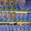 Enamel Plate Ornament Copper  - analogicus / Pixabay
