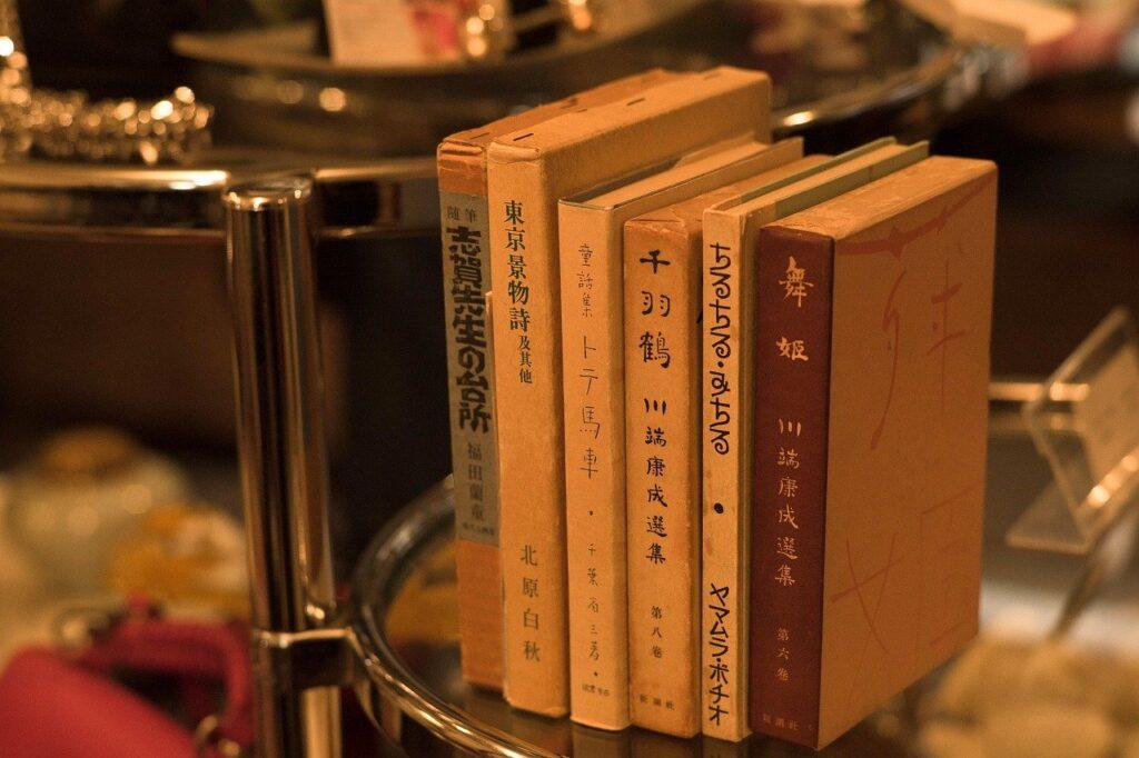 Japan Japanese Literature Book  - Kotaro-Studio / Pixabay