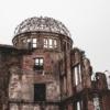 Japan Japanese Travel Bomb  - hitesh0141 / Pixabay