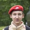 Man Cadet Uniform Male Boy  - YasDO / Pixabay