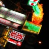Neon Signs City Night Seven Eleven  - stokpic / Pixabay