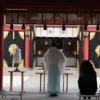 Okinawa Temple Ritual Japan  - jeniffertn / Pixabay
