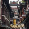Pagoda Buildings Chinese Roof  - taehyun5006 / Pixabay