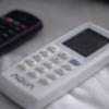 Remote Control Remote Electronic  - iluminoto / Pixabay