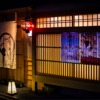 Restaurant Japanese House Bamboo  - djedj / Pixabay