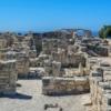Ruins Archaeological Site Cyprus  - dimitrisvetsikas1969 / Pixabay