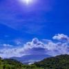 Sky Sun Cloud Landscape Blue Sky  - MSeimori / Pixabay