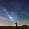 Stars Milky Way Space Galaxy  - Leolo212 / Pixabay