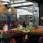 Taipei Market Fruit Food  - viarami / Pixabay
