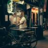 Tokyo Street Night Japan Outdoors  - HOANGNGUYENLY / Pixabay