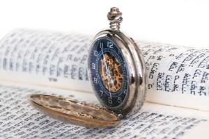 Torah Pocket Watch Hebrew Book  - Ri_Ya / Pixabay