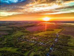 Town Sunset Panorama Sunrise  - psbitnev / Pixabay
